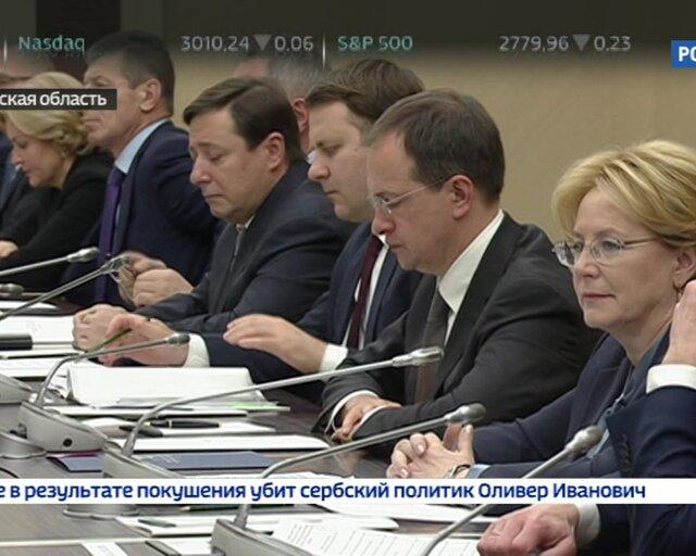 В России начинается налоговая амнистия