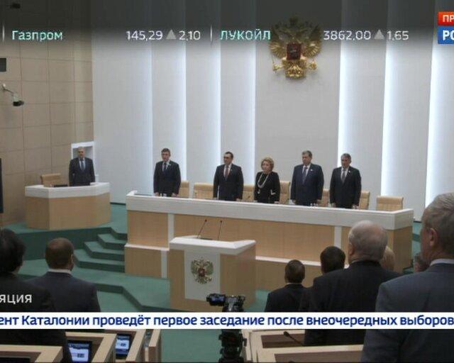 Заседание Совета Федерации. Выступление Валентины Матвиенко