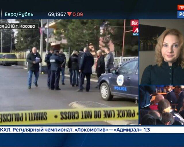 Сербия: в Косово не реагировали на жалобы Ивановича на угрозы