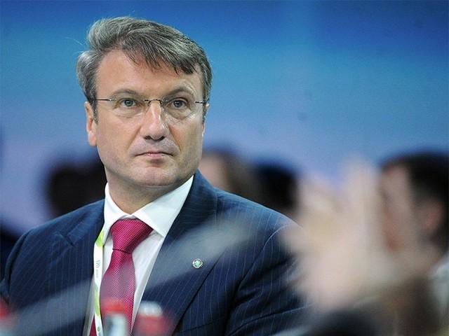 Герман Греф призвал не запрещать криптовалюты