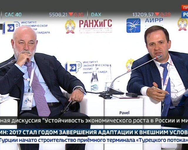 """""""Устойчивость экономического роста в России и мире"""" Часть II"""