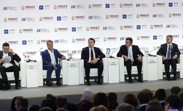 Глава МЭР отметил факторы роста экономики РФ в 2018