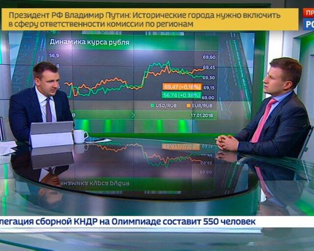 Эксперт: в ценах на нефть России интересны всего два фактора