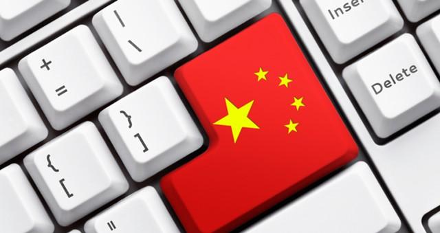 Китай лидирует в мире по инвестициям в IT-технологии