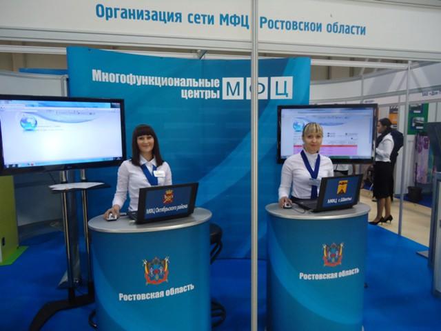 Госдума разрешит МФЦ принимать платежи от граждан