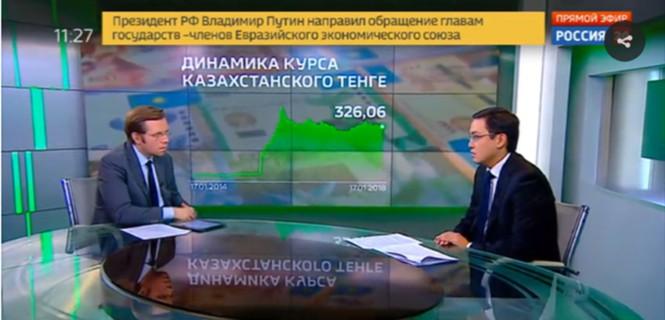 Казахстан продолжит снижать базовую ставку