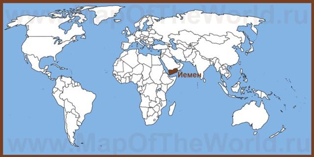 Минфин: Йемен перестал платить России по долгам