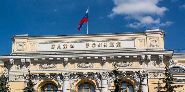 Внешний долг РФ вырос на $15 млрд