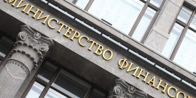 Министр финансов: недостаток бюджета составил приблизительно 1,34 трлн руб. в 2017