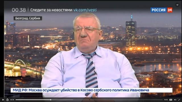 Шешель: убийство Ивановича выгодно Западу