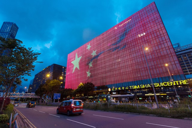 """Данные о """"плохих"""" долгах в Китае вновь под сомнением"""