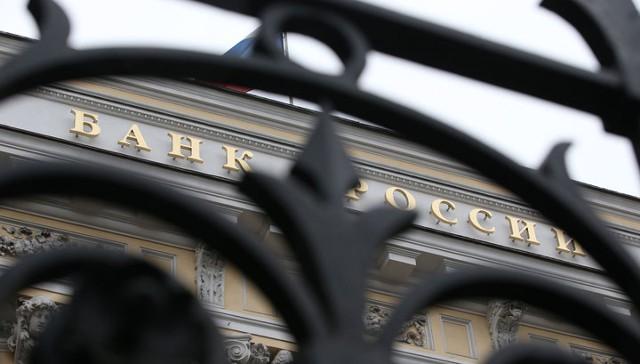 ЦБ РФ приостановил действие лицензий 2 страховщиков