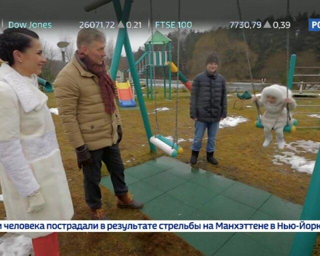 """""""Действующие лица"""" с Дмитрием Песковым"""