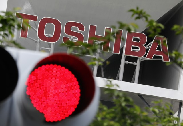 Toshiba рассматривает IPO бизнеса по выпуску чипов