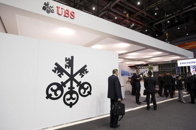 Акции UBS снизились после публикации отчетности