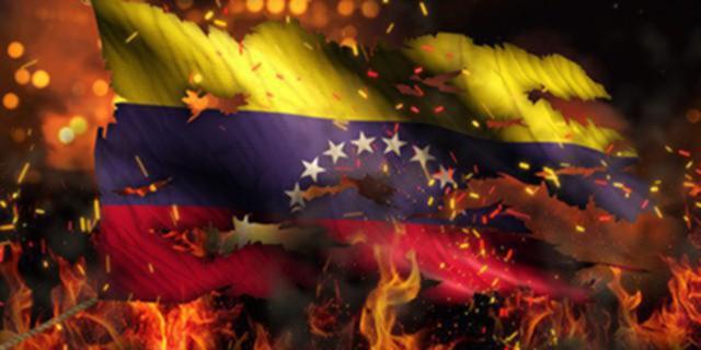 ЕС ввел санкции против семи чиновников из Венесуэлы