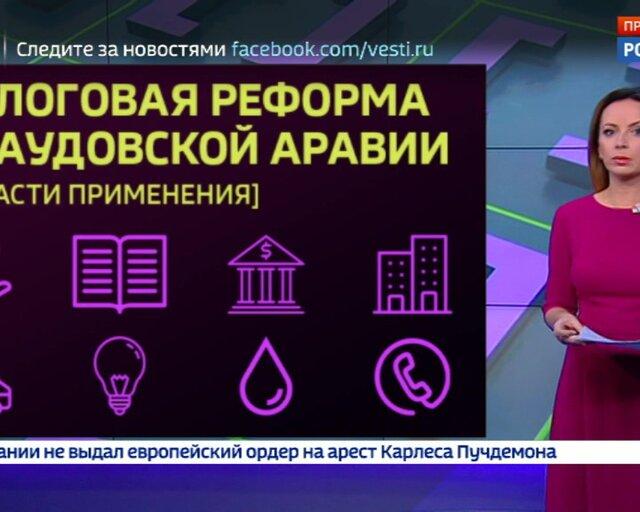 Миллиарды за коррупцию! Принцы вынуждены раскошелиться