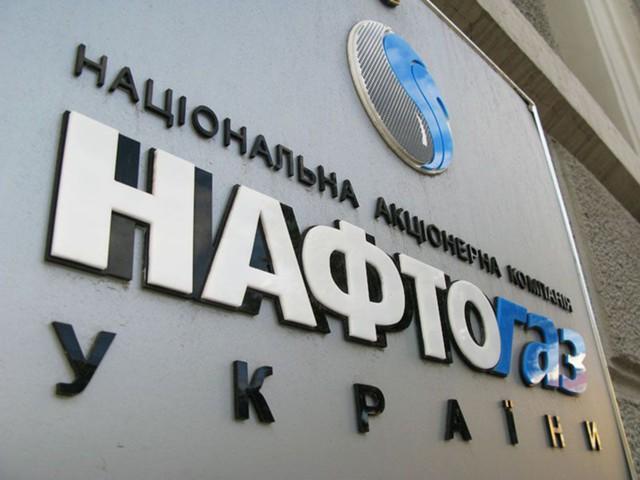"""""""Нафтогазу"""" выгоднее """"кредитоваться"""" у """"Газпрома"""""""