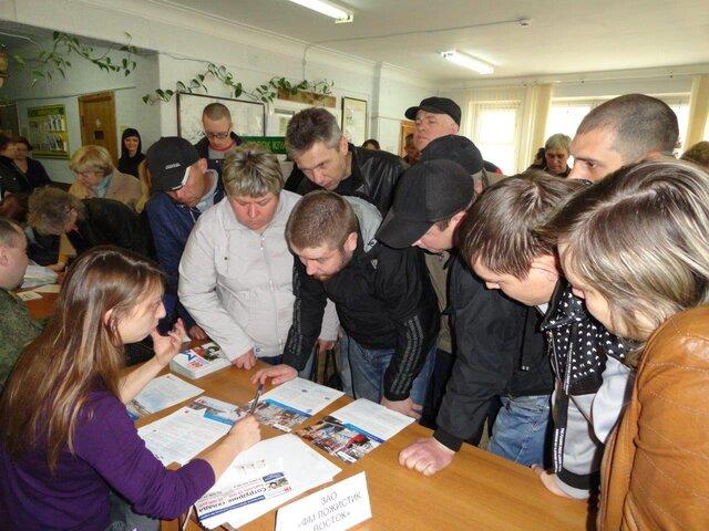 Вести Экономика ― Росстат: уровень безработицы в РФ в году