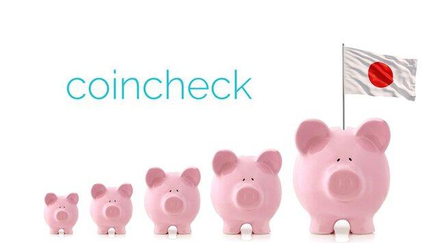 Хакеры украли сосчетов биржи криптовалют Coincheck около 400 млн долларов