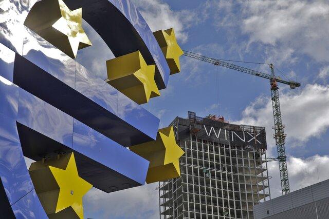 Рост ВВП еврозоны чуть замедлился вIV квартале
