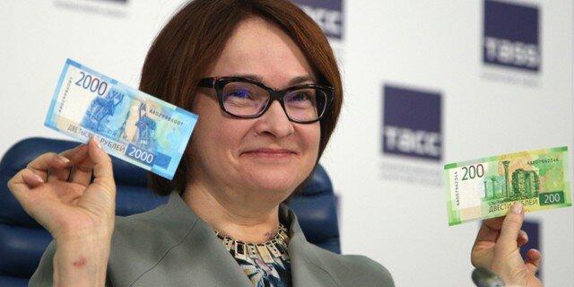 В Российской Федерации начетверть снизился объем поддельных купюр