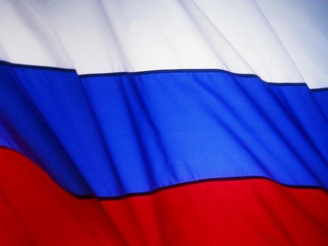 Министр финансов РФразместил ОФЗ 2-х выпусков наобщую сумму 30млрдруб.