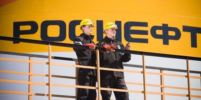 «Роснефть» в предыдущем 2017 увеличила доказанные запасы по систематизации SEC на6%