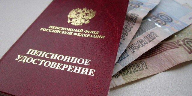 ВЭБ: россияне теряют до 20% дохода при досрочном переходе в НПФ