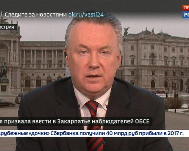 Мнение.Лукашевич: Киев планомерно разжигает конфликт на Донбассе