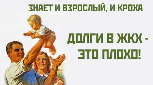 Долги до 100 тысяч рублей взыщут без приставов