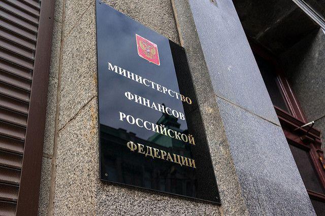 Минфин: профицит бюджета достиг в январе 2,8% ВВП