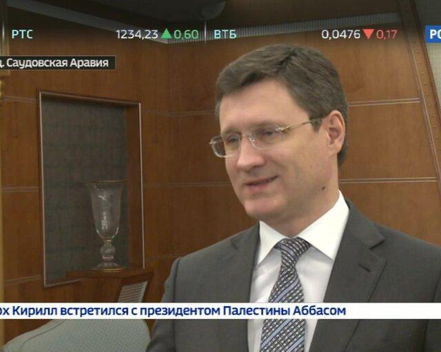 Новак: идут переговоры о продлении соглашения с ОПЕК после 2018