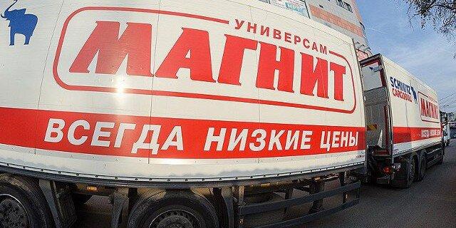 ВТБ купит 29,1% акций ритейлера «Магнит»