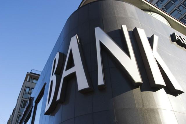 Банки разучились зарабатывать на сырье