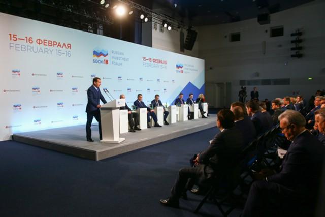 На форуме в Сочи заключили соглашения на 538 млрд