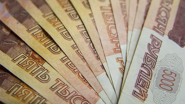 Прогноз: рубль поддержат инвестиционные предвкушения