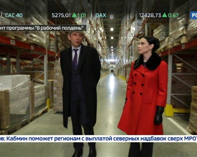 """""""Не все измеряется деньгами"""". История успеха Сергея Галицкого"""