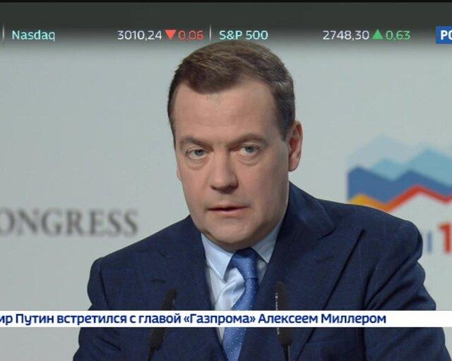 Медведев: регионам нужны новые нормы собственной ответственности