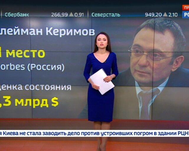 """Сулейман Керимов если и купит банк """"Возрождение"""", то ненадолго"""