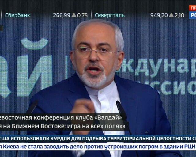 Валдай. Зариф: Ближнему Востоку нужен новый механизм безопасности