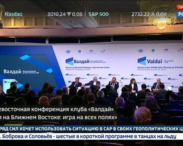 """Валдай. """"Россия на Ближнем Востоке: игра на всех полях"""""""
