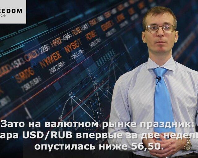 """Комментарии. Акции """"Магнита"""", как и ВТБ, стоит активно покупать"""
