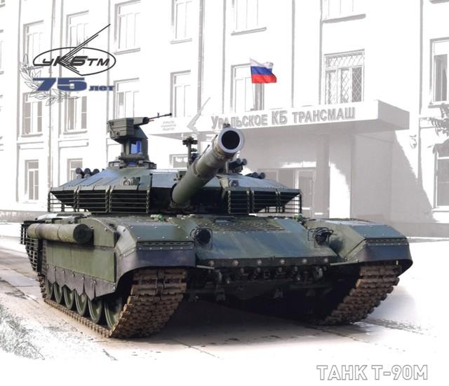 Россия в 2018 г. потратит на оборону $46 млрд