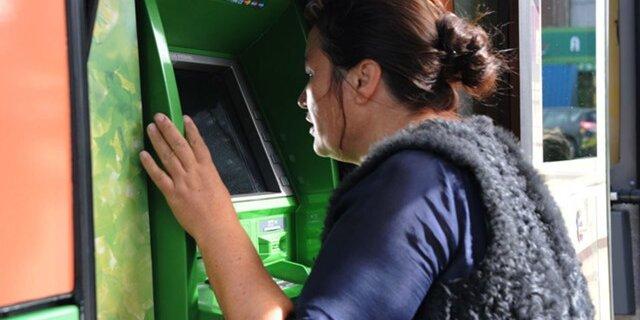 Единую биометрическую систему запустят в Российской Федерации летом