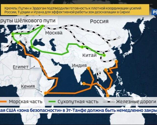 """Конкурент """"Шелкового пути"""" как новый виток торговой войны"""