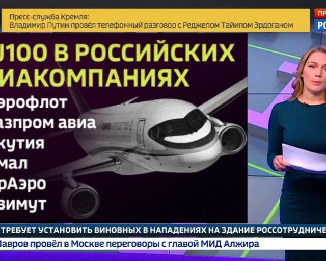 Мини - версия Sukhoi Superjet 100 пополнит авиапарк S7