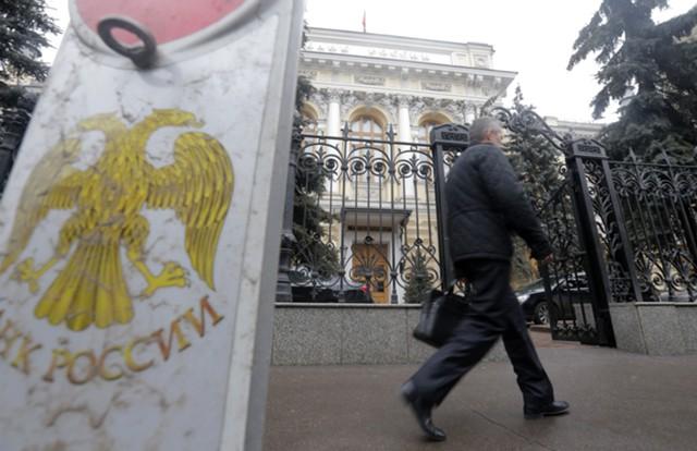 "ЦБ отозвал лицензию у банка ""Мастер-Капитал"""