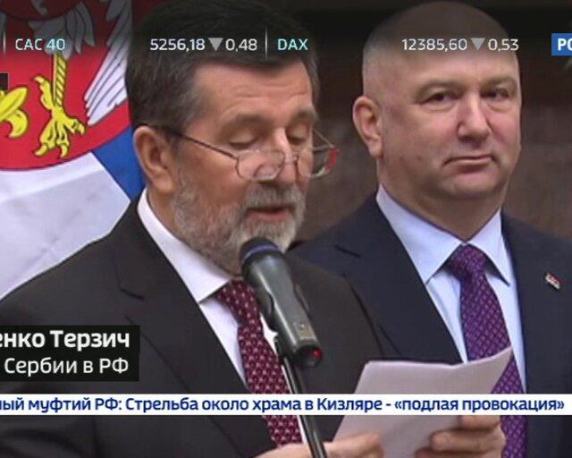 Россия-Сербия: стратегическое партнерство будет лишь укрепляться