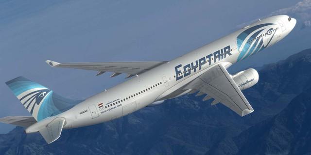 EgyptAir в апреле начнет летать в Москву